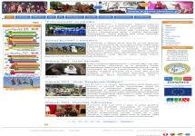 MIEJSKO-GMINNE CENTRUM KULTURY SPORTU I TURYSTYKI W SIEWIERZU